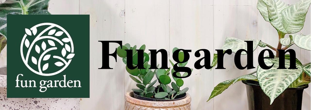 ファンガーデン